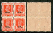 India Patiala State 2As KG VI Service Stamp SG O78 / Sc O70 Blk/4 Cat. £40 MNH - Phil India Stamps