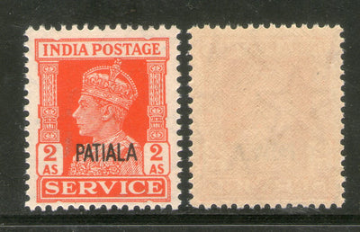 India Patiala State 2As KG VI Service Stamp SG O78 / Sc O70 Cat. £10 MNH - Phil India Stamps