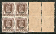 India Patiala State 4As KG VI Service Stamp SG O80 / Sc O72 Blk/4 MNH - Phil India Stamps