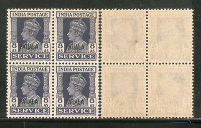 India Patiala State 8As KG VI Service Stamp SG O81 / Sc O73 BLK/4 Cat. £32 MNH - Phil India Stamps