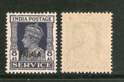 India Patiala State 8As KG VI Service Stamp SG O81 / Sc O73 Cat. £8 MNH - Phil India Stamps