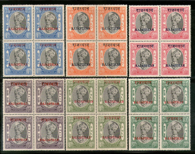 India RAJASTHAN O/P on Jaipur State 6 Diff King Man Singh Postage Stamps BLK/4 Cat. £320+ MNH - Phil India Stamps