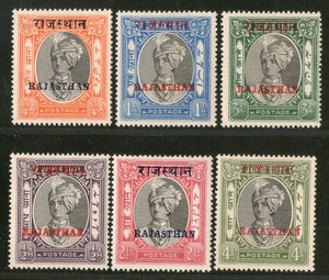 India RAJASTHAN O/P on Jaipur State 6 Diff King Man Singh Postage Stamps Cat. £80+ MNH - Phil India Stamps