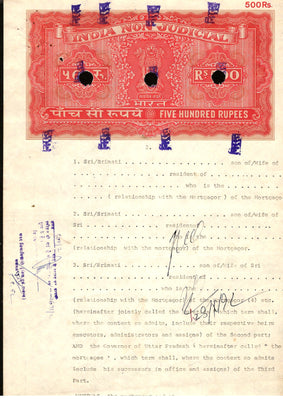 India Fiscal Rs.500 Ashokan Stamp Paper Court Fee Revenue WMK-17c Good Used # 28A
