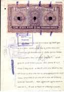 India Fiscal Rs.1000 Ashokan Stamp Paper Court Fee Revenue WMK-16 Good Used # 31C