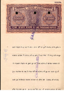 India Fiscal Rs.1000 Ashokan Stamp Paper Court Fee Revenue WMK-17 Good Used # 32B