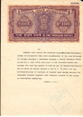 India Fiscal Rs.1000 Ashokan Stamp Paper Court Fee Revenue WMK17c Good Used # 33B