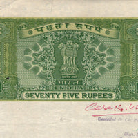 India Fiscal Rs 75 Ashokan Stamp Paper WMK-17C Good Used Revenue Court Fee # SP63D
