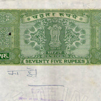 India Fiscal Rs 75 Ashokan Stamp Paper WMK-16 Good Used Revenue Court Fee # SP66B