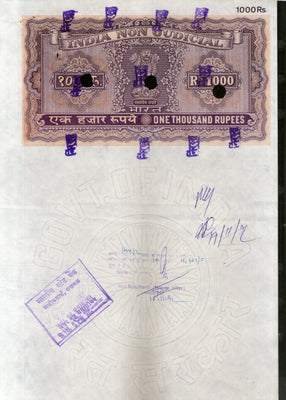 India Fiscal Rs.1000 Ashokan Stamp Paper Court Fee Revenue WMK-16 Good Used # 84C