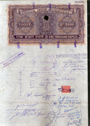 India Fiscal Rs.1000 Ashokan Stamp Paper Court Fee Revenue WMK-16 Good Used # 84D