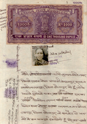 India Fiscal Rs.1000 Ashokan Stamp Paper Court Fee Revenue WMK-17 Good Used # 85A