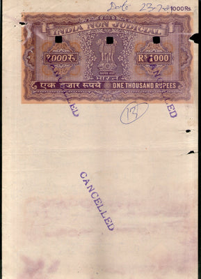 India Fiscal Rs.1000 Ashokan Stamp Paper Court Fee Revenue WMK-17 Good Used # 85E