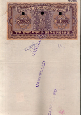 India Fiscal Rs.1000 Ashokan Stamp Paper Court Fee Revenue WMK-17 Good Used # 85K