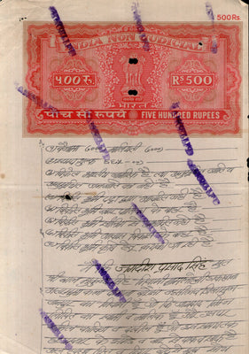 India Fiscal Rs.500 Ashokan Stamp Paper Court Fee Revenue WMK-17 Good Used # 86C