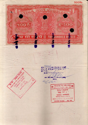 India Fiscal Rs.500 Ashokan Stamp Paper Court Fee Revenue WMK-17 Good Used # 86E