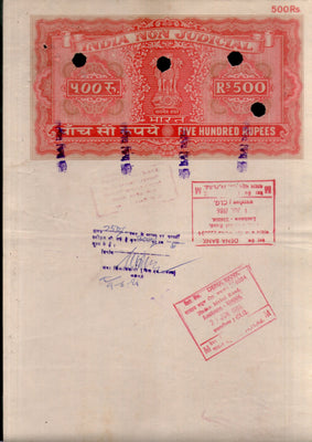 India Fiscal Rs.500 Ashokan Stamp Paper Court Fee Revenue WMK-17 Good Used # 86F