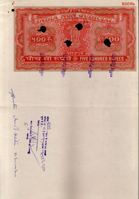 India Fiscal Rs.500 Ashokan Stamp Paper Court Fee Revenue WMK-17 Good Used # 86H