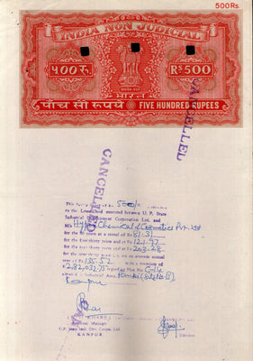India Fiscal Rs.500 Ashokan Stamp Paper Court Fee Revenue WMK-17 Good Used # 86I