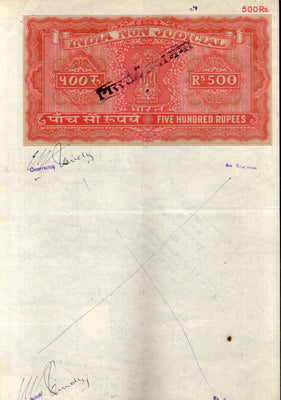 India Fiscal Rs.500 Ashokan Stamp Paper Court Fee Revenue WMK-17 Good Used # 86J