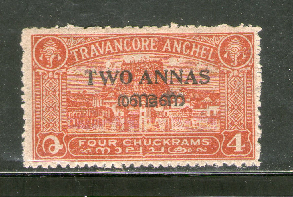 India Travancore Cochin State Hindu Temple 2As O/P on 4ch SG 1 / Sc 1 Cat. £ 5 MNH - Phil India Stamps