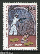 India 1980 Kolar Gold Fields Phila-837 / Sc 883 MNH