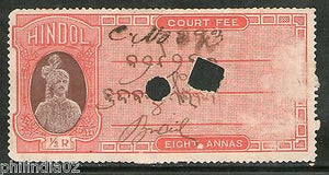 India Fiscal Hindol State 8As Type 12 KM 124 Court Fee Stamp Revenue # 4069E