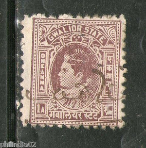 India Fiscal Gwalior State 1An Jivaji Type 57 KM 571 Revenue Stamp Used #4106C