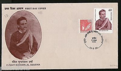 India 1990 Pandit Sunderlal Sharma Phila-1245 FDC+ Blank Folder