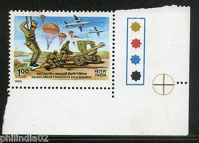 India 1993 Parachute Field Regiment Traffic Light Phila-1367 MNH # TLD
