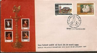 India 1987 Stamp Exhibition Phila-1081-82 FDC + Blank Folder