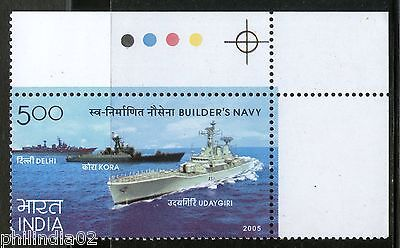 India 2005 Builder's Navy Ship Traffic Light Phila-2156 MNH # TL-B