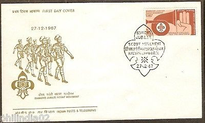 India 1967 Scout Movement Phila-456 KALYANI JAMBOREE Special Place FDC