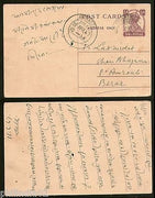 India 1946's ½An KG VI Post Card Jain-P63 Used Variety -  Dot Instead # PH3060