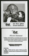 India 2006 Mahatma Gandhi & Child ANDMAN & NICOBAR Island Booklate RARE
