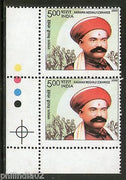 India 2005 Narayan Meghaji  Lokhande Traffic Light Phila-2127 MNH # TL-C