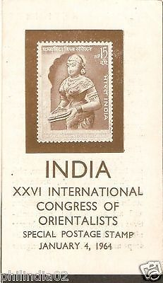 India 1964 Oriental Congress Phila-395 Cancelled Folder