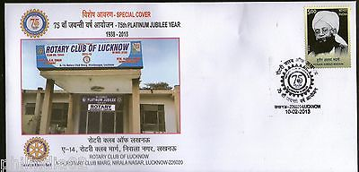 India 2012 Rotary Club of Lucknow Emblem Special Cover # 6676