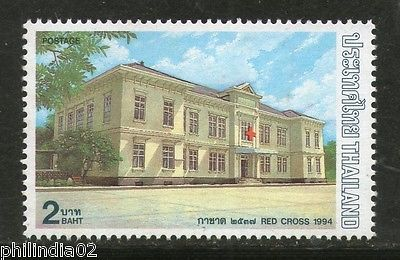 Thailand 1994 Administrative Building Hospital Thai Red Cross Sc 1559 MNH # 3363