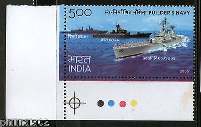 India 2005 Builder's Navy Ship Traffic Light Phila-2156 MNH # TL-C