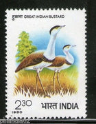 India 1980 The Great Indian Bustard Bird Fauna Phila-833 / Sc 879 MNH