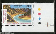 India 1999 Sindhu Darshan Festival Traffic Light Phila-1691 MNH # TL-D