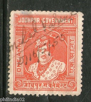 India Fiscal Jodhpur State 1An King Type 33 KM 331 Revenue Stamp # 4038E