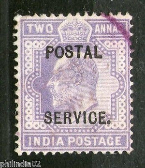 India KEd 2 As. O/P POSTAL SERVICE Stamp Used Extremely RARE # 4037