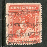 India Fiscal Jodhpur State 1An King Type 33 KM 331 Revenue Stamp # 4038A