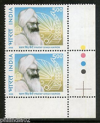 India 2005 Sardar Pratap Singh Kairon Sikhism Traffic Light Phila-2136 MNH #TL-D