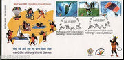 India 2007 CIMS Military Word Games Phila-2304 FDC