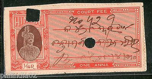 India Fiscal Hindol State 1An Type 12 KM 121 Court Fee Stamp Revenue # 4110B