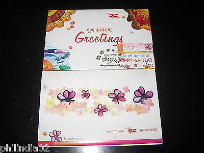 India 2007 Greetings Phila-2329a Set of 5 Cancelled Max Cards Presentation Pack