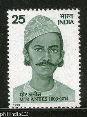 India 1975 Mir Anis Phila-653 MNH